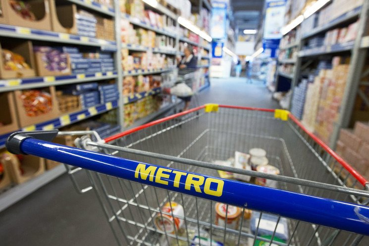 «Metro Cash & Carry» доедет до Пушкино