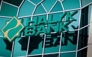 TengriBank - банк в Казахстане