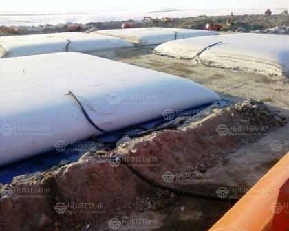 Нефтетанки -  мягкие резервуары для хранения нефтепродуктов