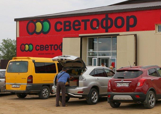 «Светофор» хочет выйти на московский рынок