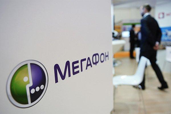 «Мегафон» будет оказывать юридические услуги онлайн