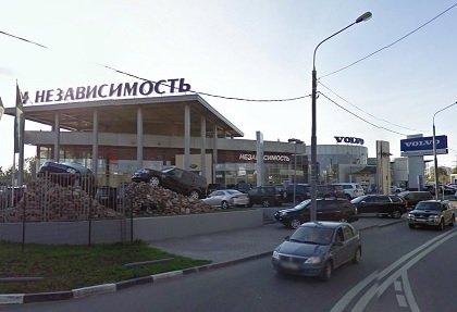 Юристы Газпромбанка подали заявление о признании банкротом «Независимости»
