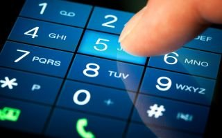 Виртуальный номер телефона от компании «YouMagic»