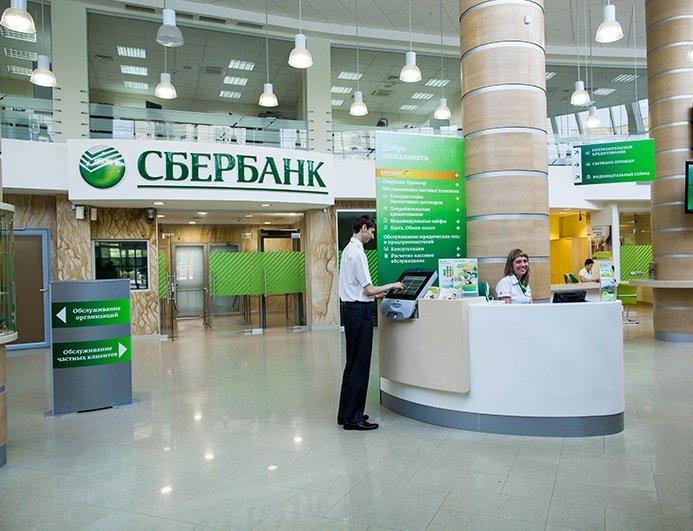 Вотделениях «Сбербанка» откроют пункты для онлайн-консультации с мед. работниками