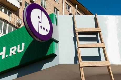 Квартальная прибыль «Мегафона» сучетом Mail.ru подросла на21%