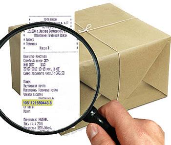 Почта России отслеживание посылки — простое решение с помощью сервиса GdePosylka
