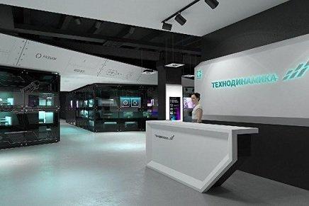 «Технодинамика» анонсировала открытие в Москве инновационного демоцентра
