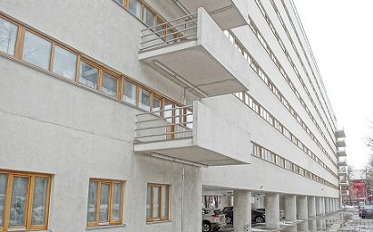 В Москве запустили первую блокчейн-коммуну