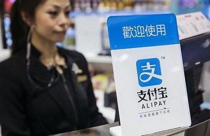 «Лента» и «Дикси» будут работать с платежной системой AliPay