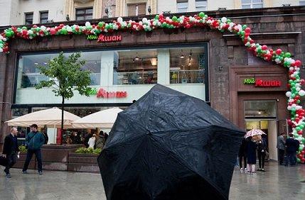 В московском «Ашане» снова обнаружен санкционный сыр