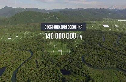 Москвичам расскажут, как можно заработать на «дальневосточном гектаре»