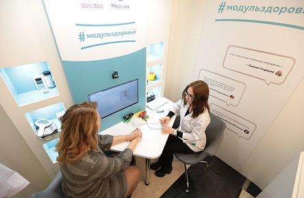 Сбербанк продемонстрировал киоск для консультаций с докторами