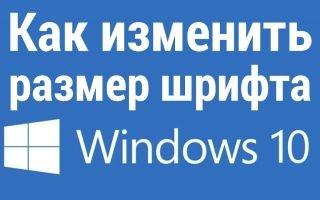 Резервное копирование и восстановление Windows на