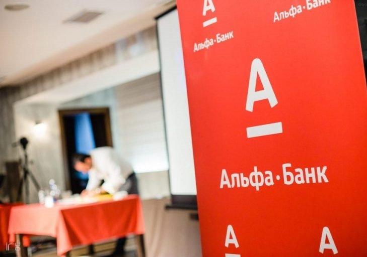 «Альфа-банк» начал завоевание ипотечного рынка