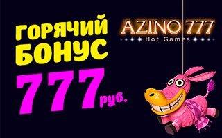 азино777 проверка созданного поста