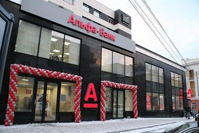 Альфа-банк переманивает клиентов Промсвязьбанка