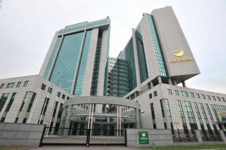 Вице-президент Сбербанка рассказал о запуске нового курса для руководителей по блокчейн-технологии