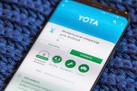 Мобильный оператор Yota включился в ценовую войну