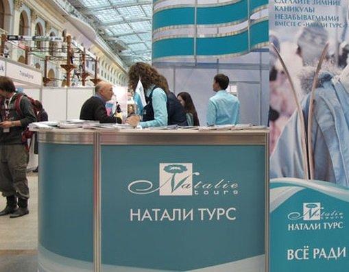 Крупные сети турагентств прекратили сотрудничество с «Натали Турс»