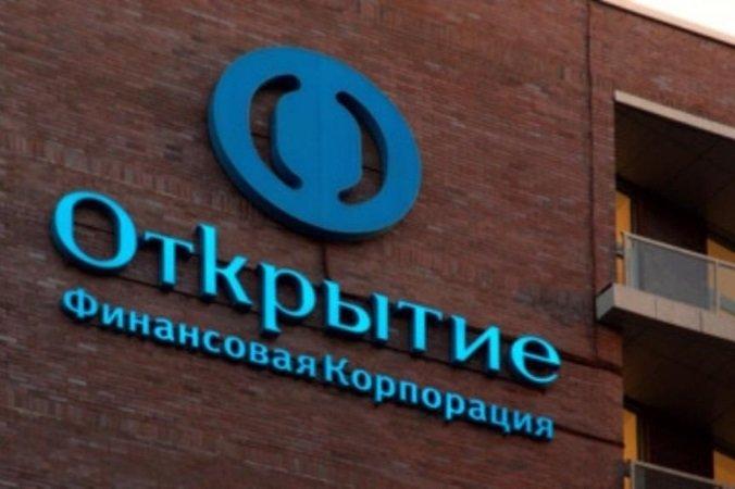 АСВ потребовало от «Открытия» досрочного возврата 28 млрд рублей