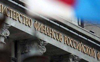Новости, финансы и бизнес в России