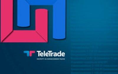 TeleTrade будет спонсировать английский Burnley Football Club