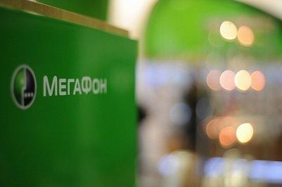«МегаФон» анонсировал отмену роуминга