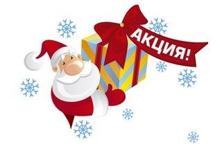 К Новому году компания AMarkets запускает акцию