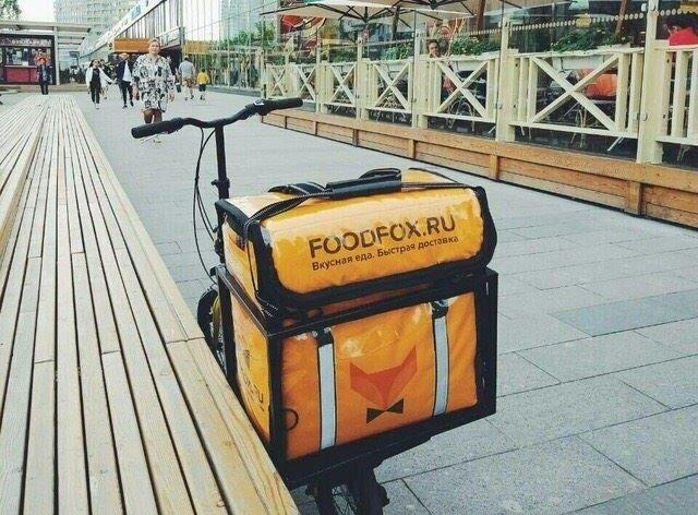 «Foodfox» переходит под контроль «Яндекс.Такси»