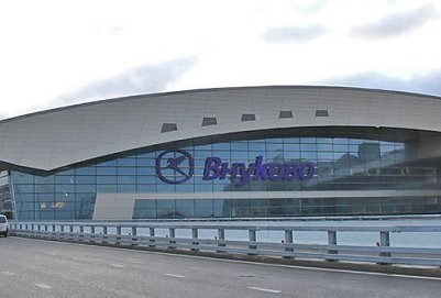Кредиты Внуково на 9 млрд рублей будут рефинансированы Сбербанком России