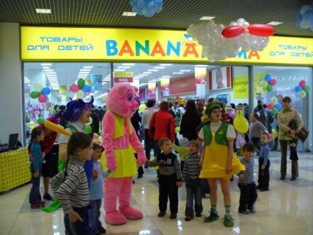Инвестфонд «Boost» выкупил бренд «Банана-Мама» за 1 доллар