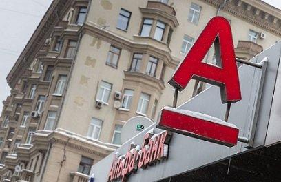 Альфа-банк отказался от обслуживания предприятий ОПК из-за возможных санкций