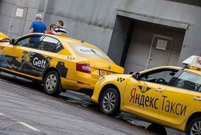 Нет свидетельств. ФАС отказала Gett ввозбуждении дела против «Яндекса. Такси»