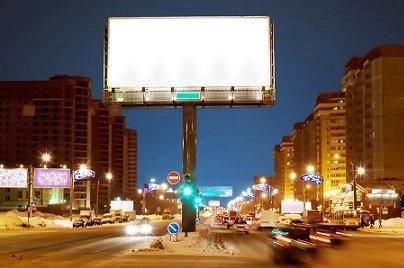 ТРК не заплатила городу за билборды