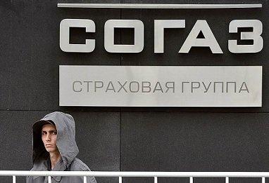 В России может быть создан крупнейший страховщик
