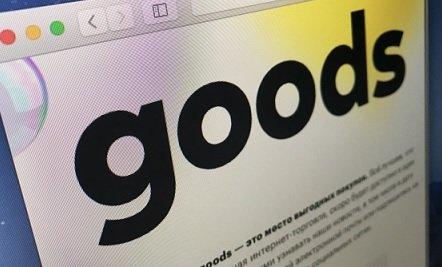 В «М.Видео» рассказали о результатах работы маркетплейса Goods