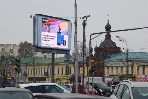 Доходы столичного бюджета от наружной рекламы сокращаются