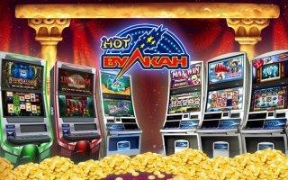 Игры в казино Вулкан для вас