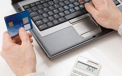 Власти анонсировали введение в электронную торговлю НДС и пошлин