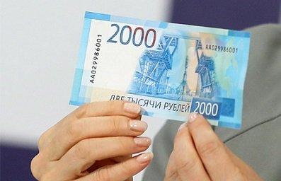 Проверить подлинность новых банкнот можно будет с помощью специального приложения