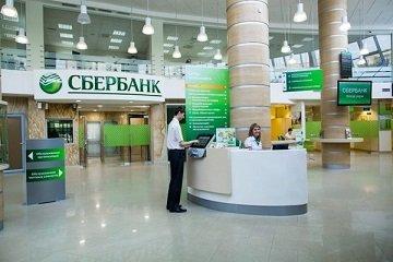 Сбербанк отчитался о рекордных объемах кредитования