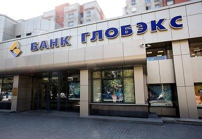 Минфин анонсировал учреждение опорного банка для ОПК