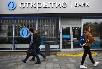 Доля «ФК Открытия» в капитале Внешторгбанка возросла до 15%