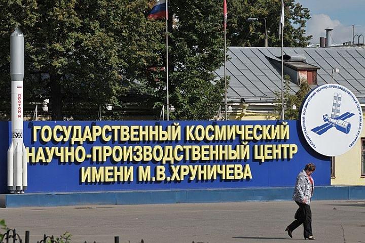 Центр Хруничева продаст часть земель под реновацию