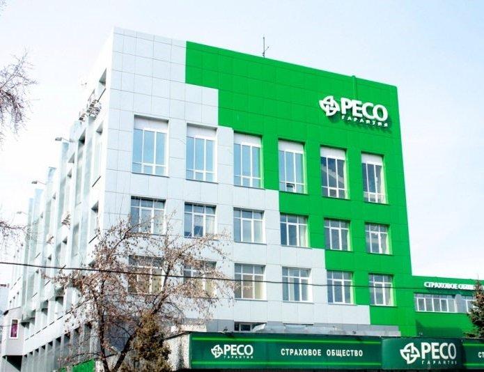 «РЕСО-Гарантия» в очередной раз задумалась об IPO