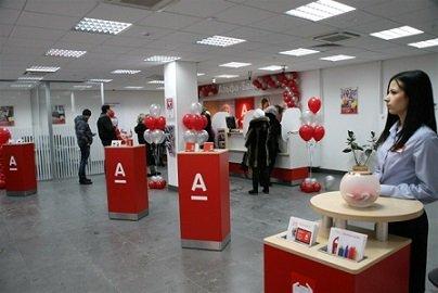 «Альфа-банк» намерен занять на долговом рынке 500 млн USD