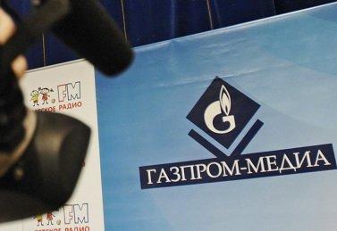 «Газпром-медиа» анонсировал запуск собственного онлайн-кинотеатра