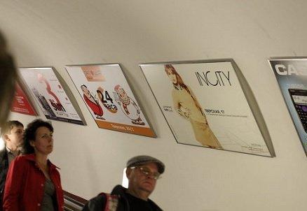 Московский метрополитен может начать самостоятельно торговать рекламой