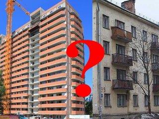 Вторичный или первичный рынок недвижимости: где купить недвижимость?