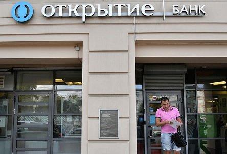 Госбанкам могут запретить приобретать другие банки